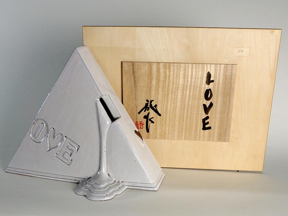 MIWA Ryusaku Love Triangle7.jpg
