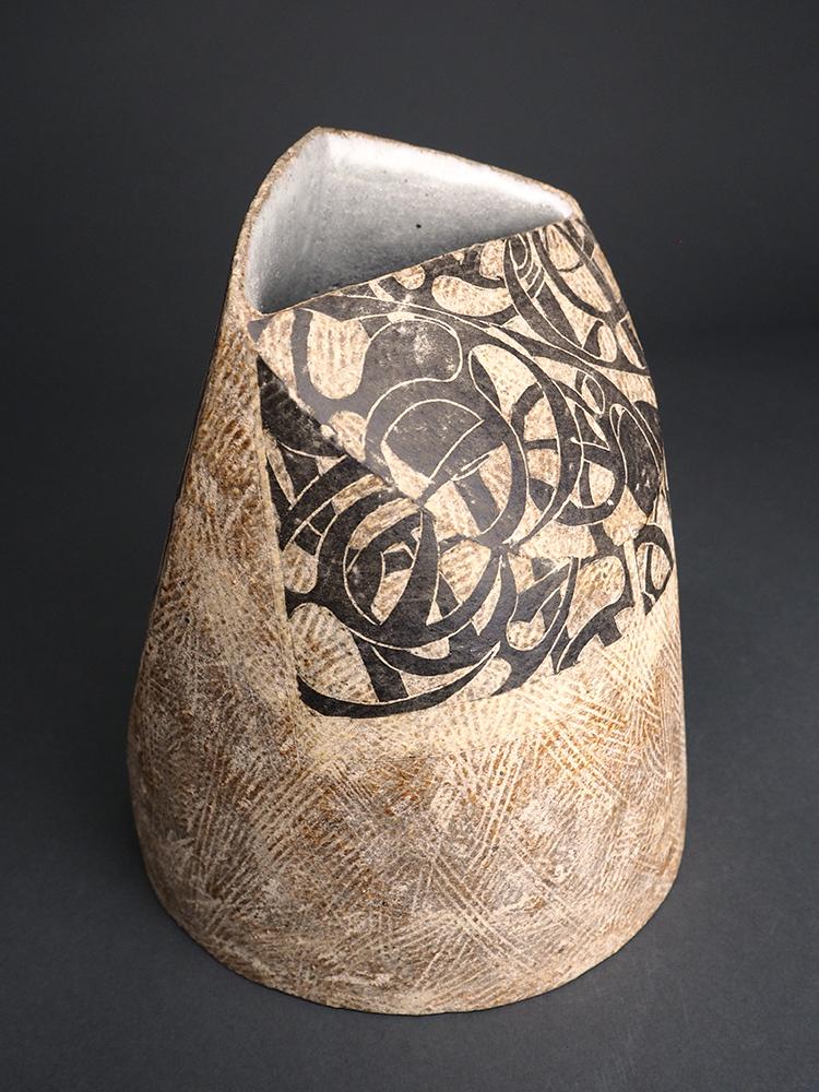 WADA Morihiro Vase 1.jpg