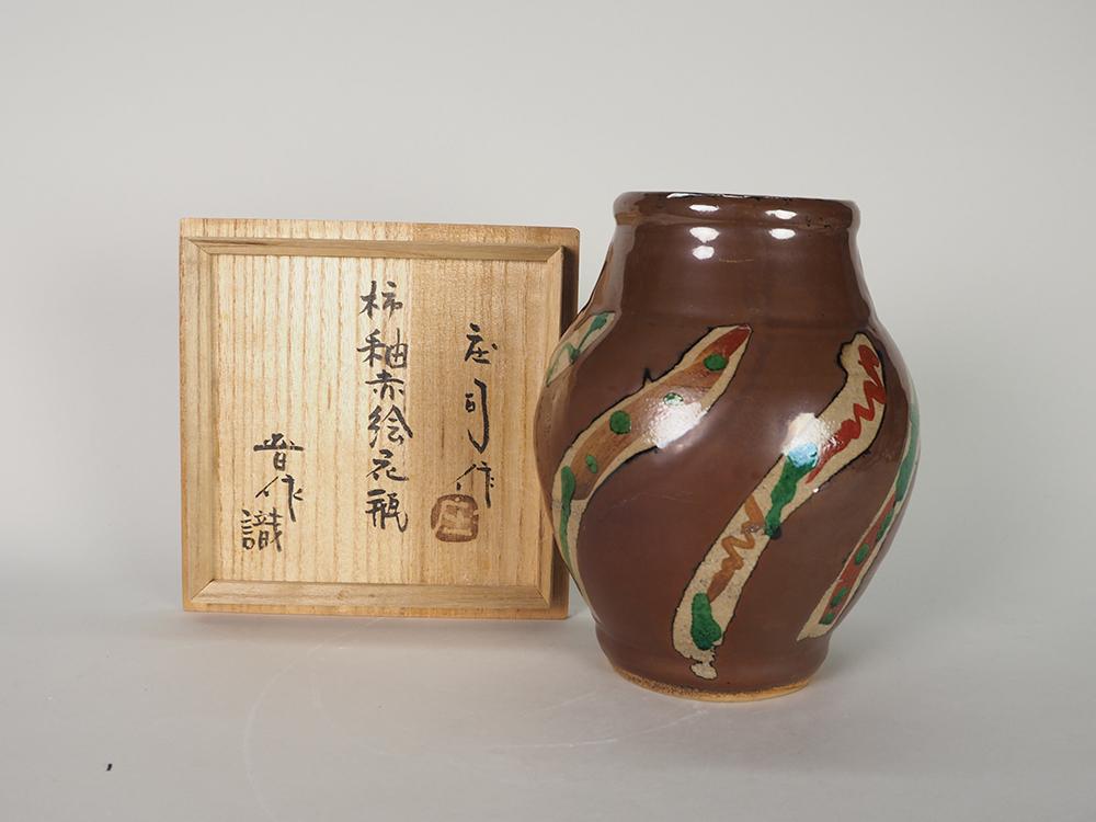 HAMADA Shoji Vase3.jpg