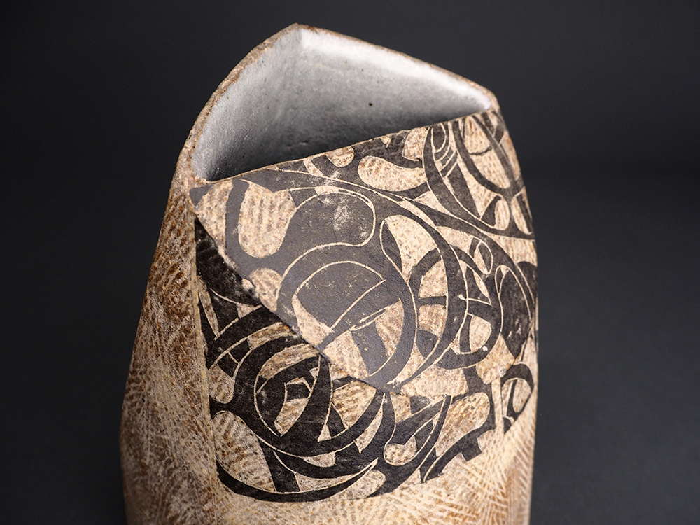 WADA Morihiro Vase 3.jpg