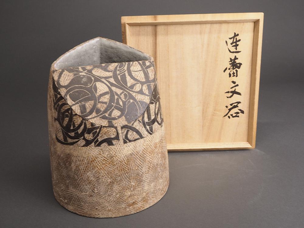 WADA Morihiro Vase 6.jpg