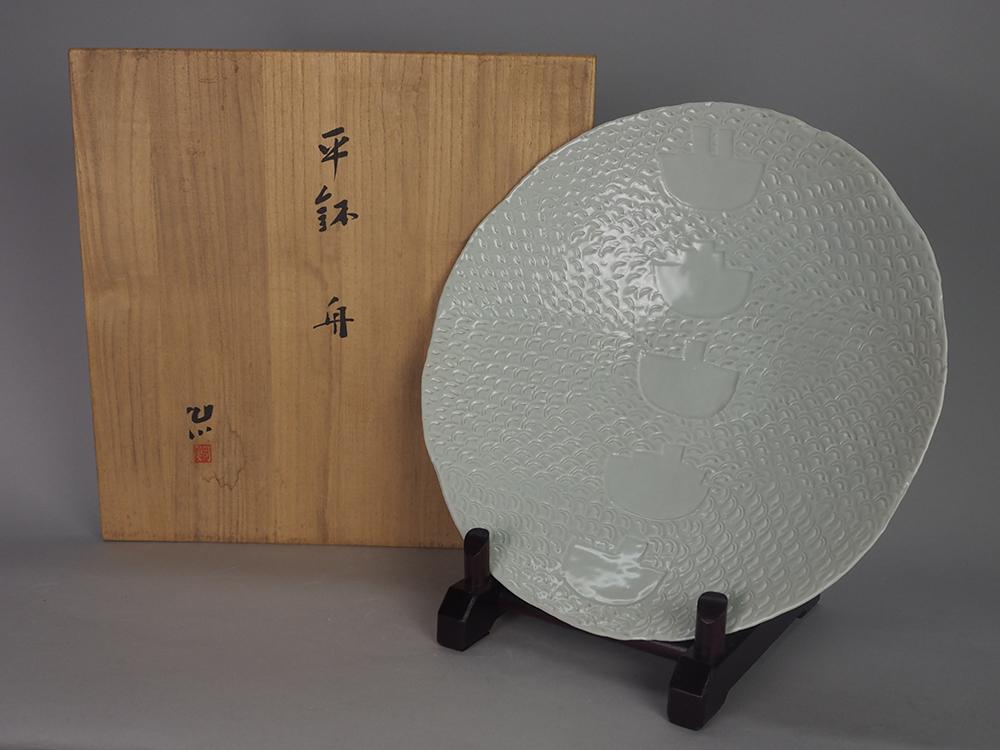 SUZUKI Osamu Plate 10.jpg
