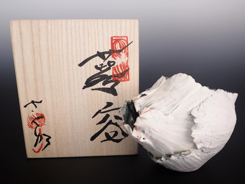 SHINGU Sayaka Tea Bowl 7.jpg