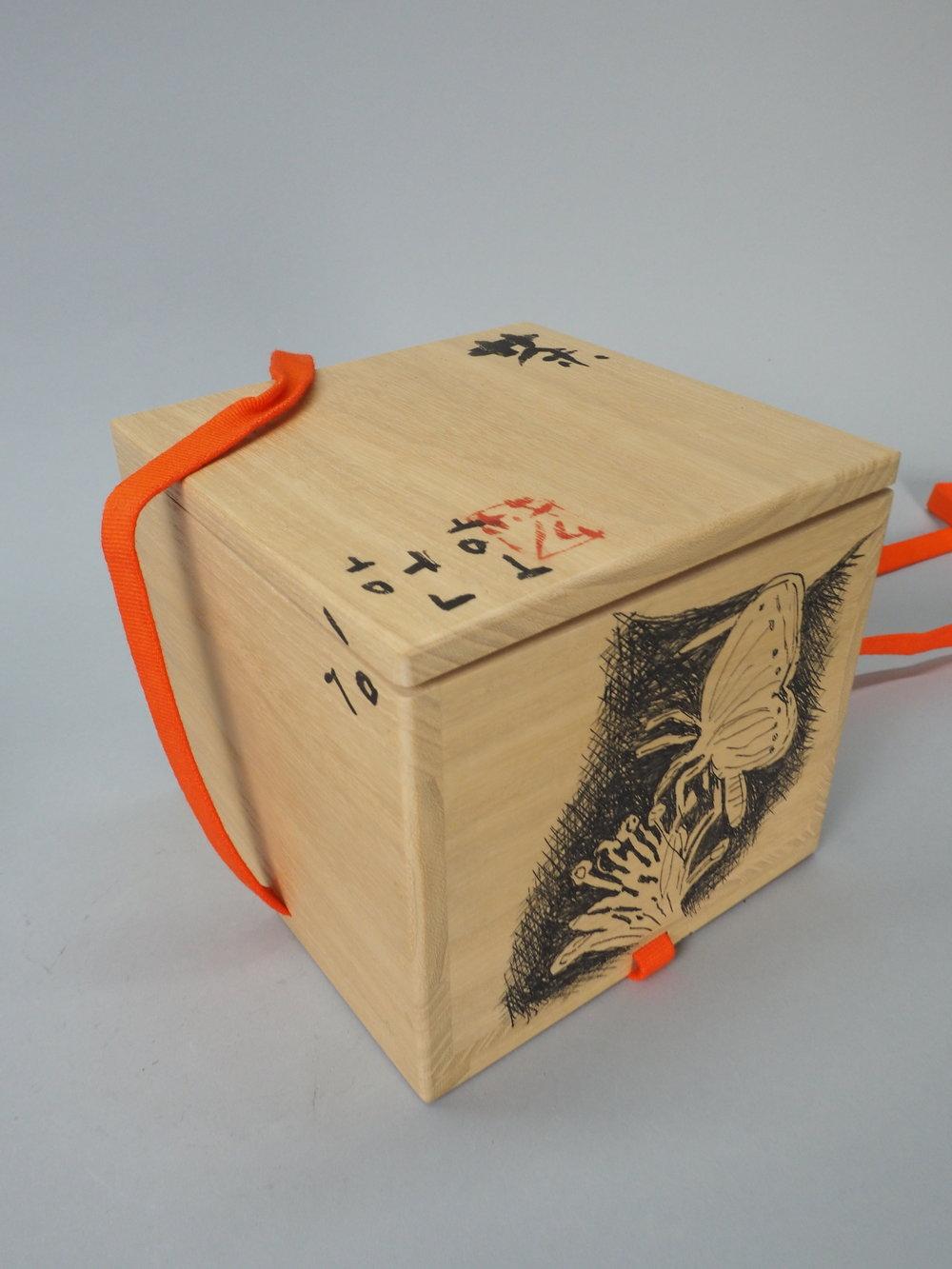 KIM Hono Tea Bowl Red9.JPG