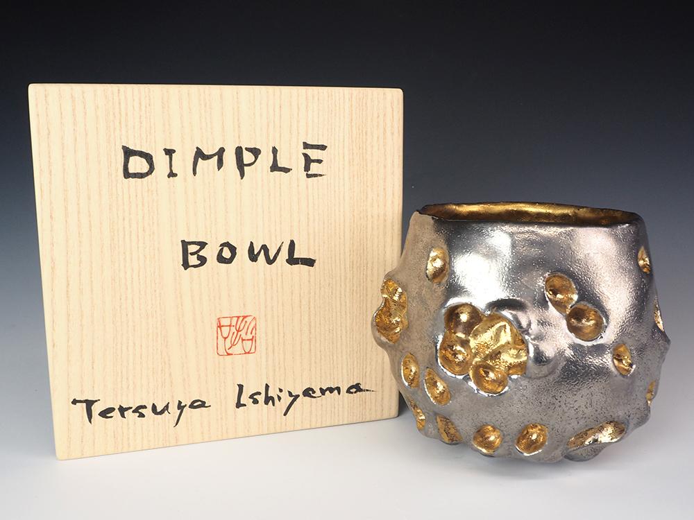 ISHIYAMA Tetsuya Dimple Bowl5.jpg