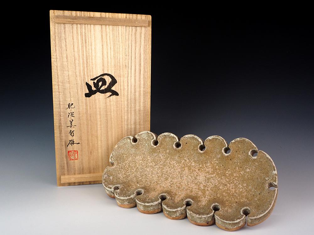 KOINUMA Michio Plate5.jpg