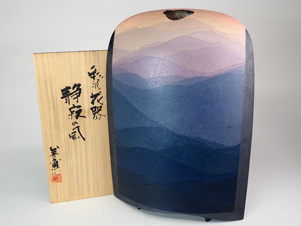 MIYASHITA Zenji Big5.jpg