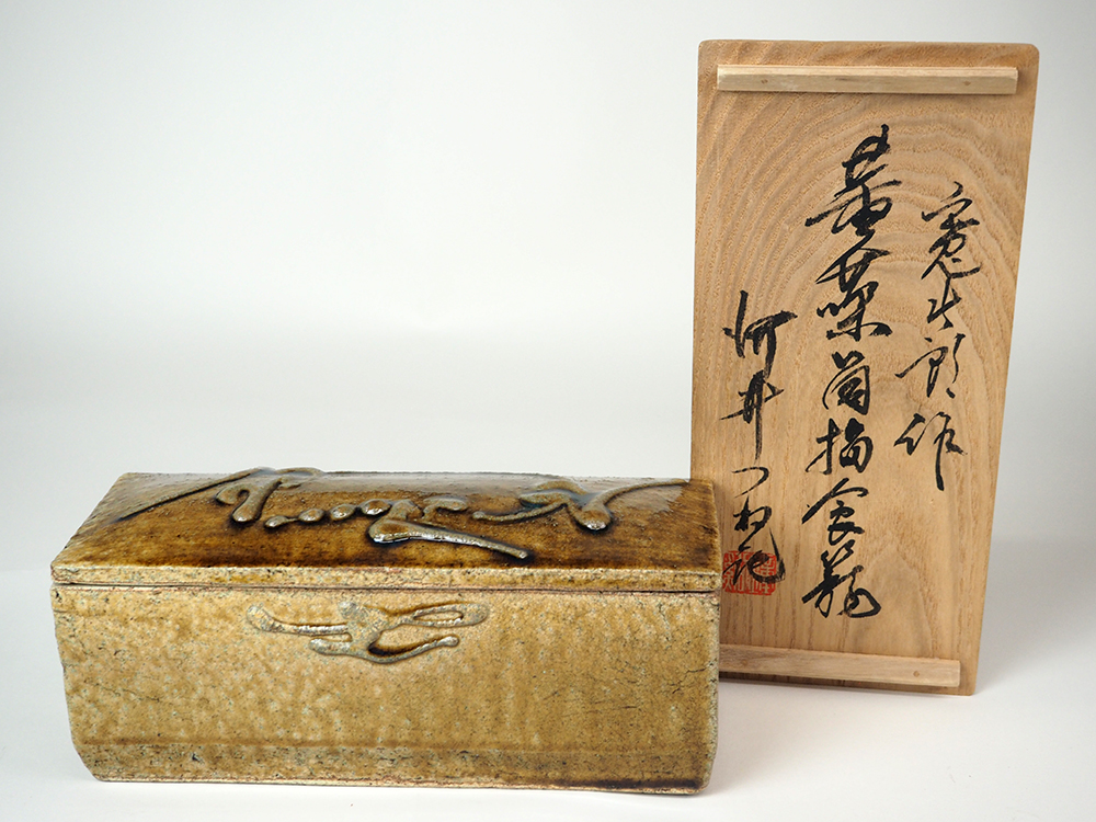 KAWAI Kanjiro Yellow Box7.jpg