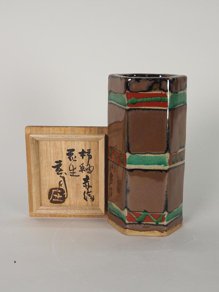 HAMADA Shoji Six-sided Vase5.jpg