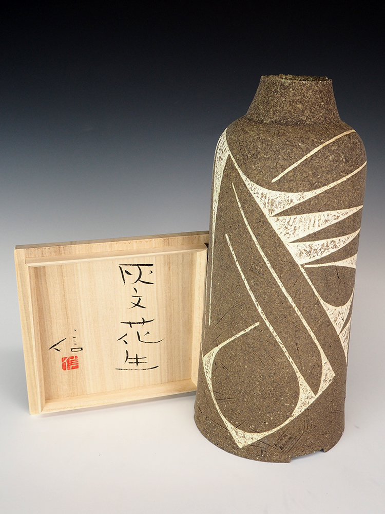 ITO Shin Flower Vase6.jpg
