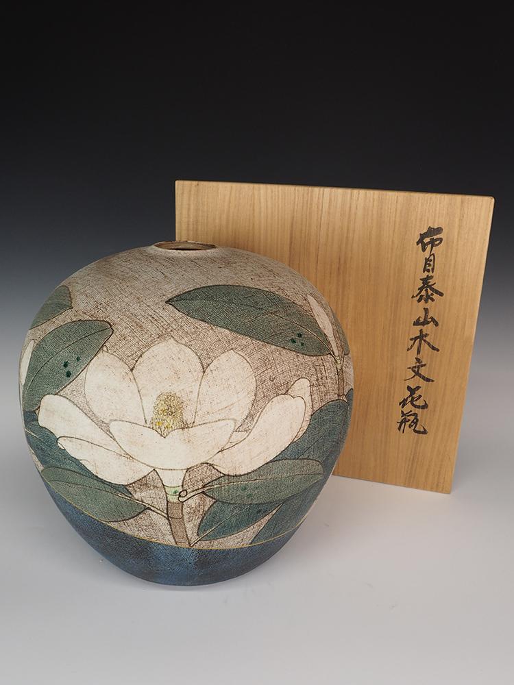 ITO Motohiko Magnolia Jar6.jpg