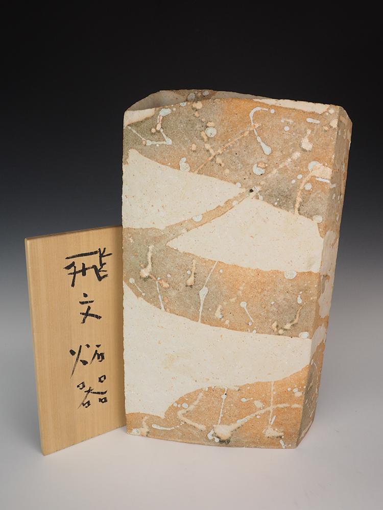 MIYAZAWA Akira Vase5.jpg