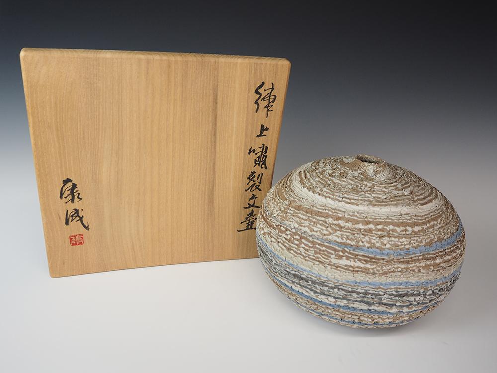 MATSUI Kosei Jar 1979 6.jpg