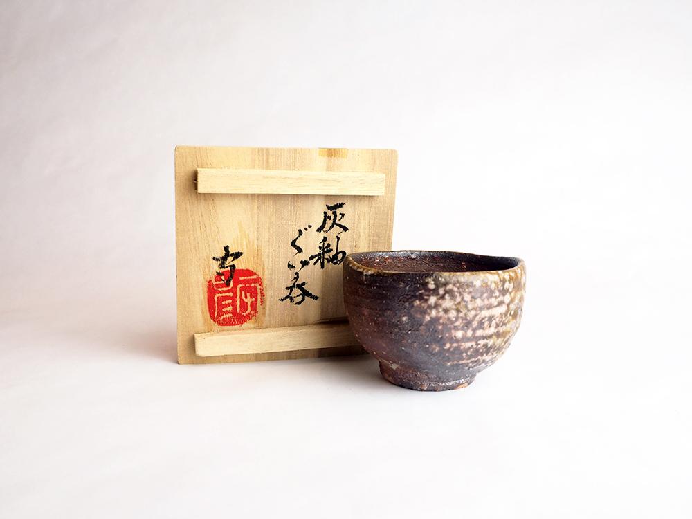 OGIWARA Morihiko Sake Cup5.jpg