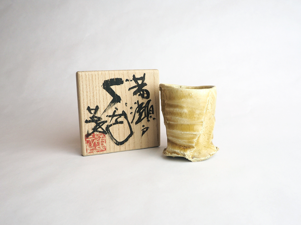 HIGASHIDA Shigemasa Kiseto Sake Cup5.jpg