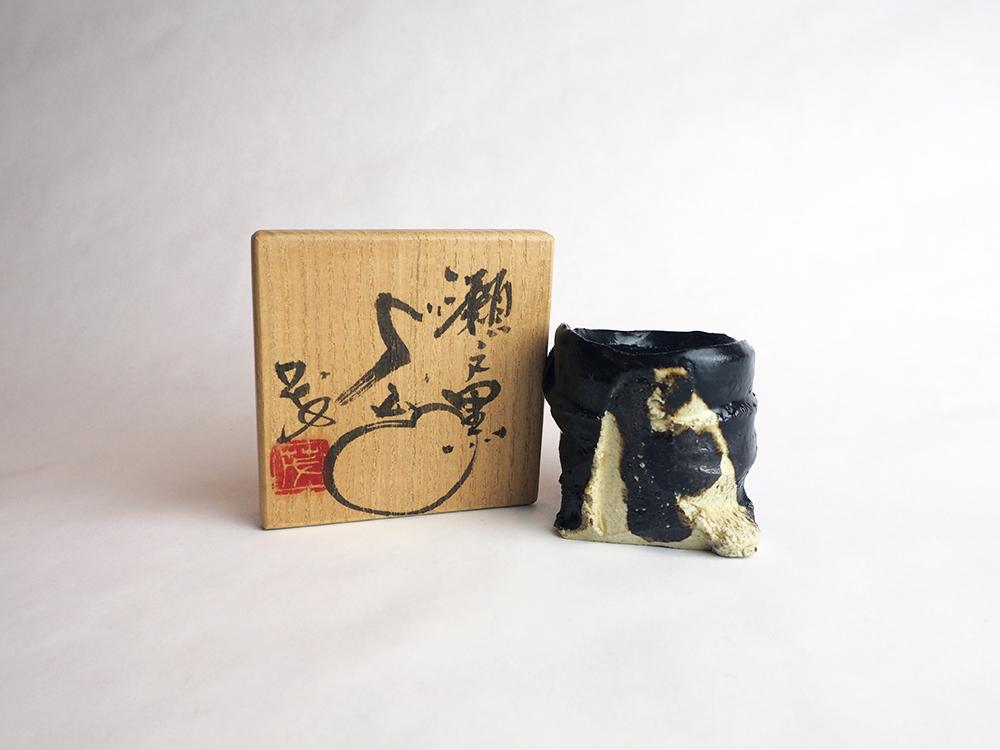 HIGASHIDA Shigemasa Setoguro Sake Cup5.jpg