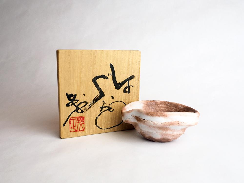 HIGASHIDA Shigemasa Shino Katakuchi Sake Cup1-5.jpg