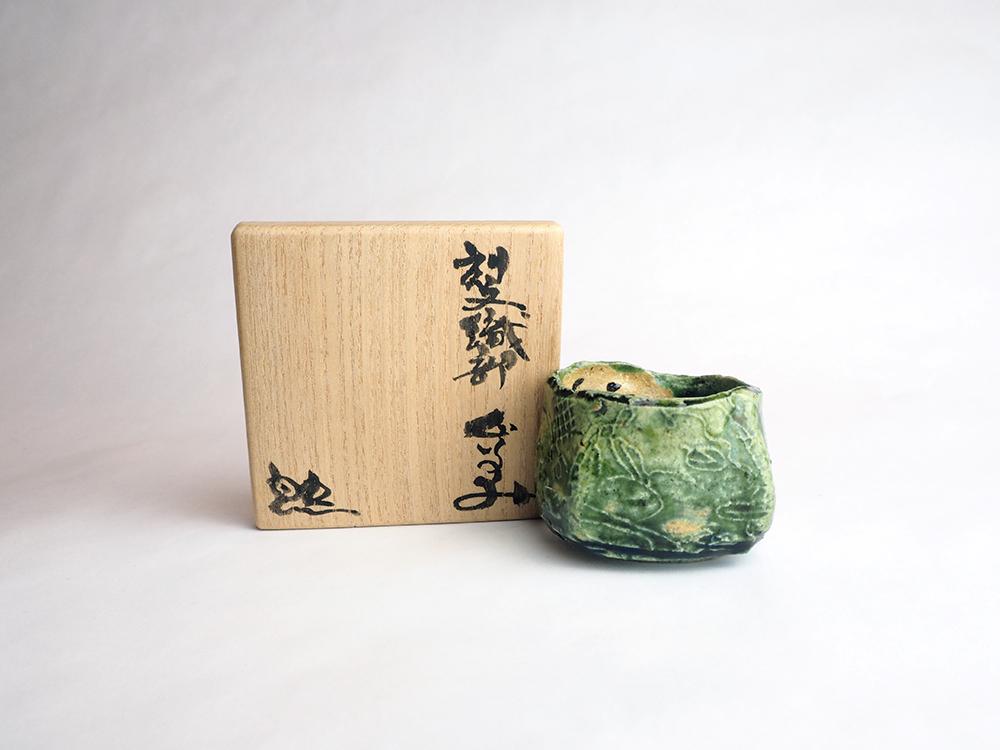 SUZUKI Goro Kokuin Sake Cup1-5.jpg