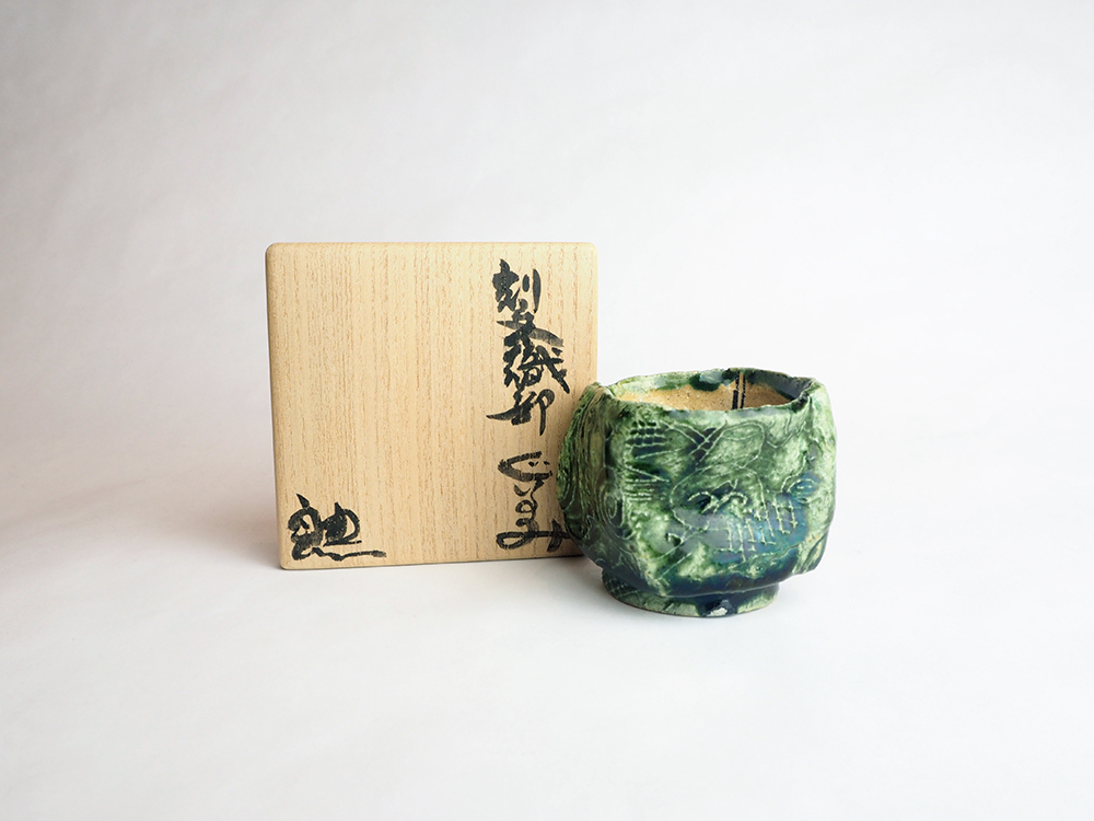SUZUKI Goro Kokuin Sake Cup2-5.jpg
