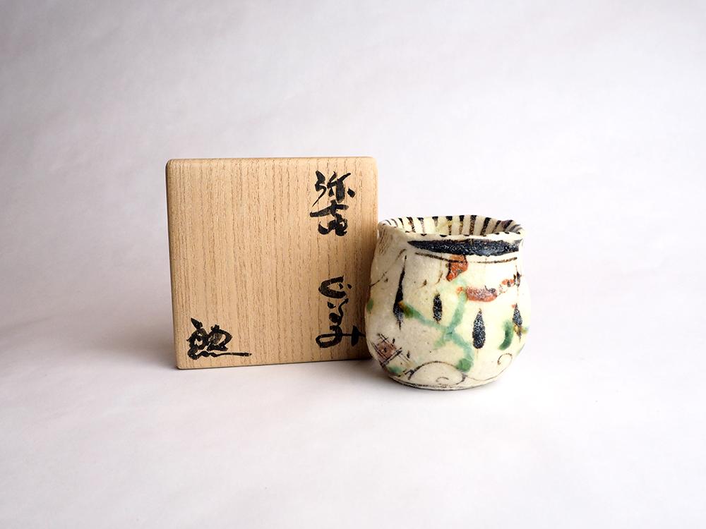 SUZUKI Goro Yashichida Sake Cup1-5.jpg