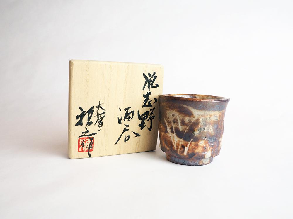 HIGUCHI Masayuki Sake Cup5.jpg