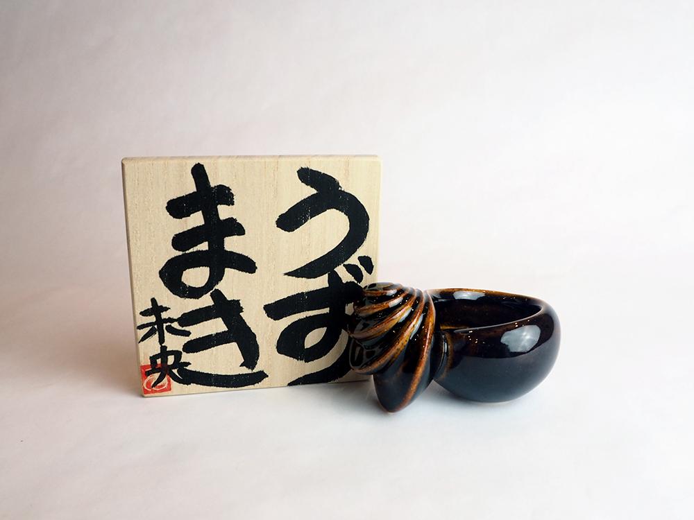 TAKATSU Mio Sake Cup6.jpg