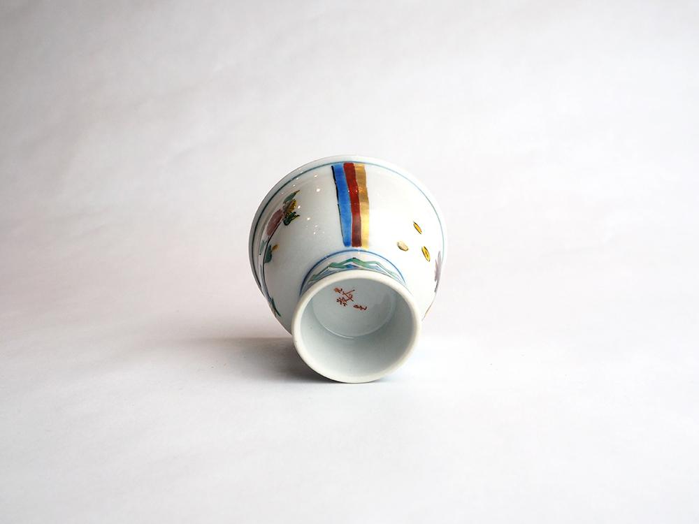 TAMURA Keisei Mouse Sake Cup4.jpg