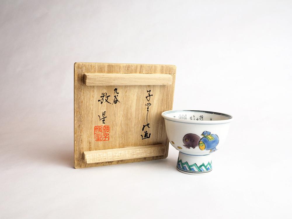 TAMURA Keisei Mouse Sake Cup5.jpg