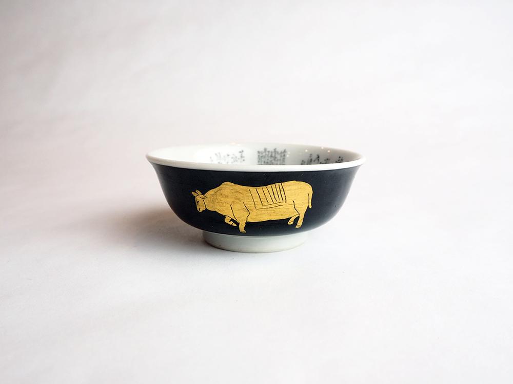 TAMURA Keisei | Micro Calligraphy Sake Cup Ox