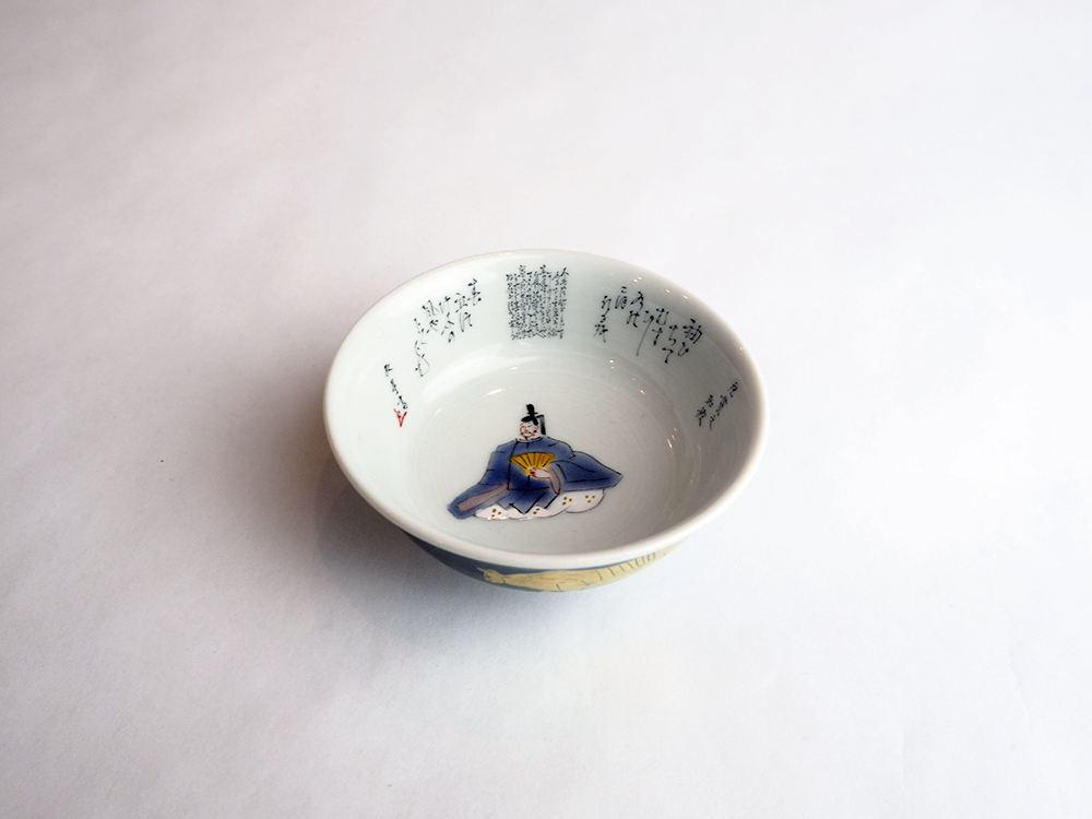 TAMURA Keisei Ox Sake Cup3.jpg