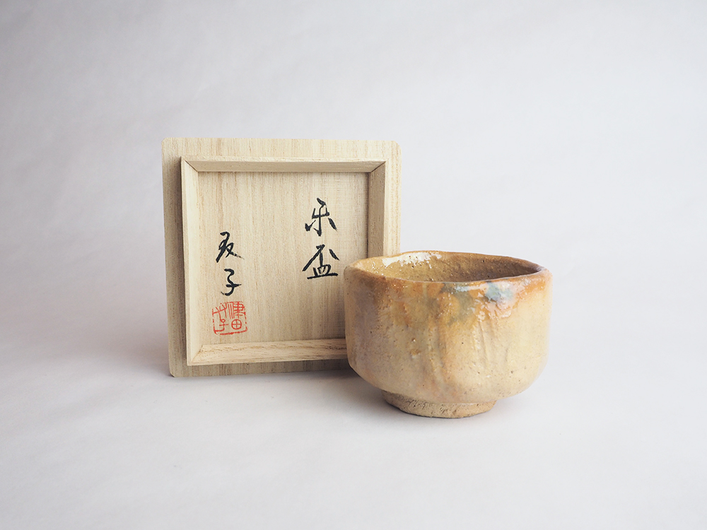TSUDA Tomoko Yellow Sake Cup5.jpg