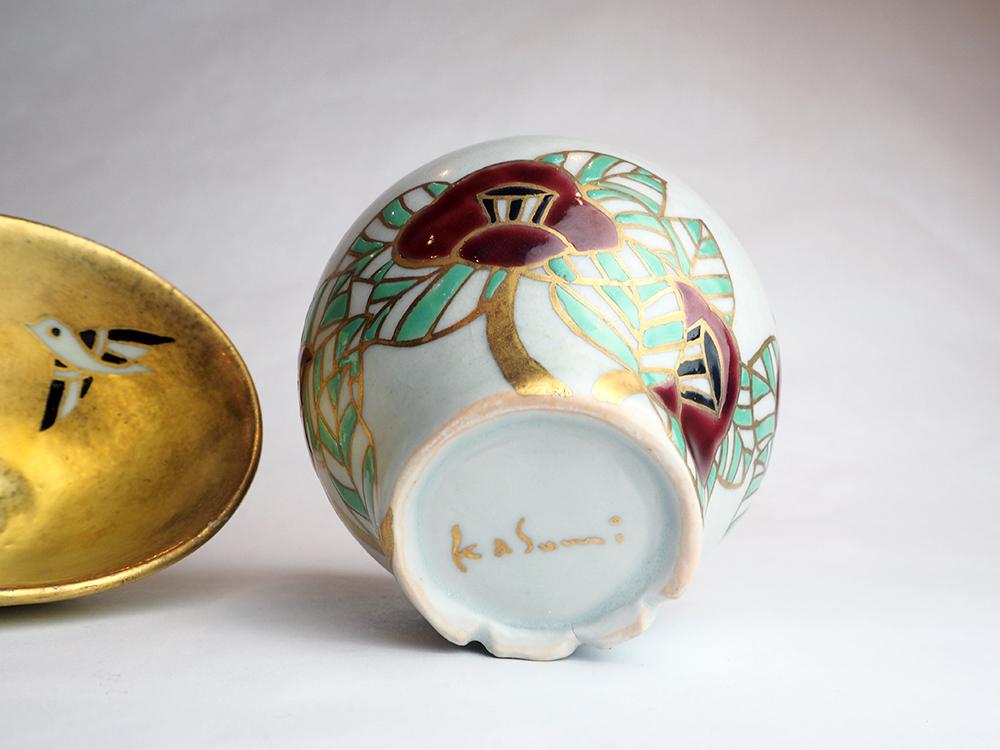 UEBA Kasumi Camellia Sake Cup5.jpg
