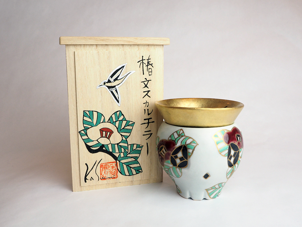 UEBA Kasumi Camellia Sake Cup6.jpg