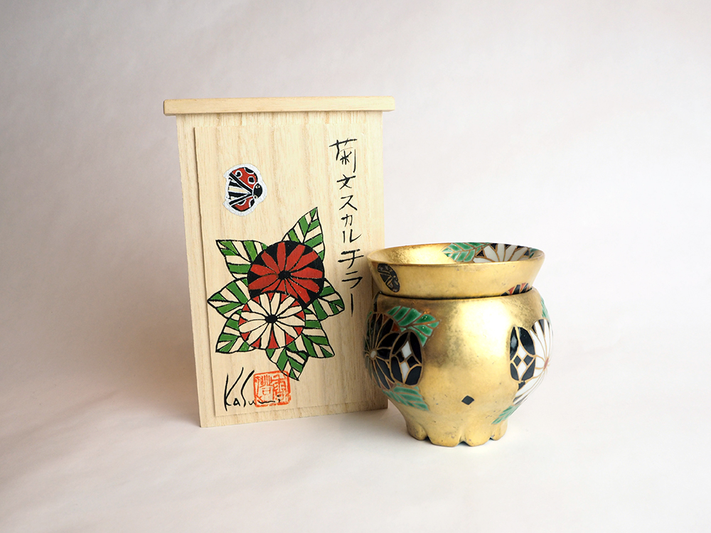 UEBA Kasumi Poppy Sake Cup6.jpg