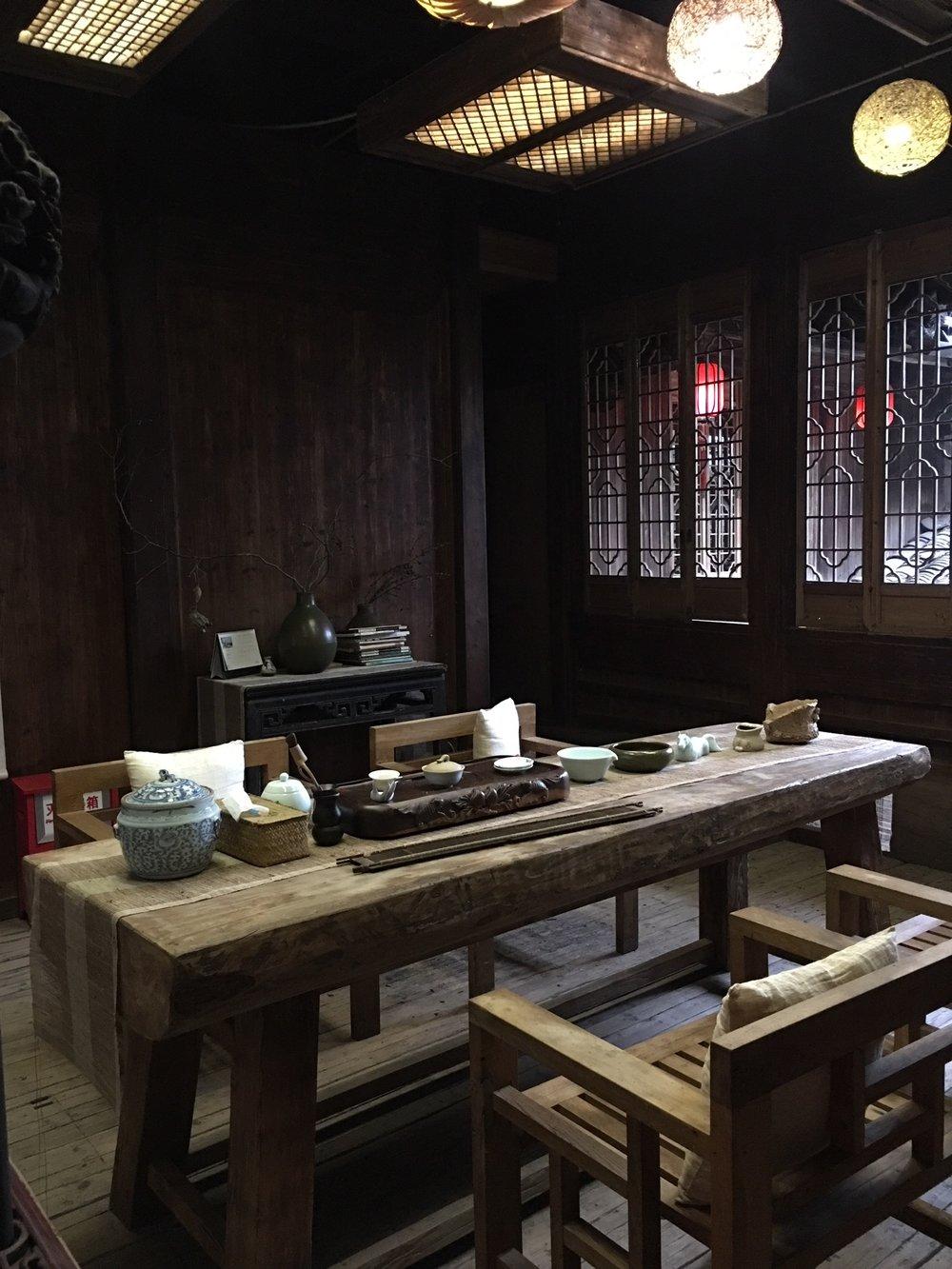 Study Inside Ming Xun Garden lounge