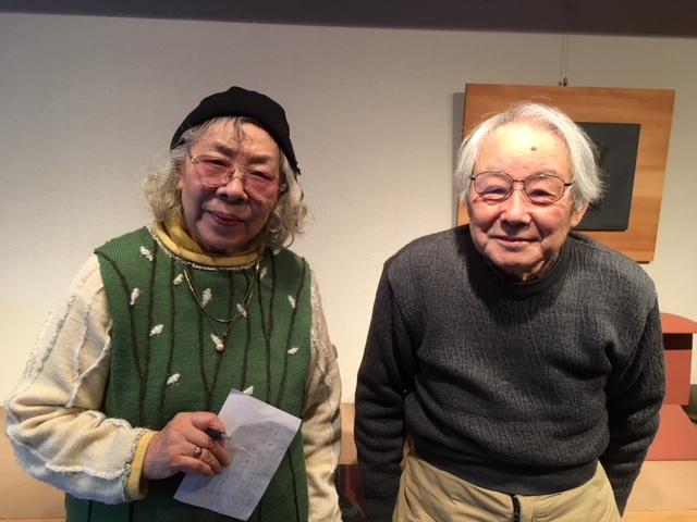 HAYASHI Yasuo and his Wife
