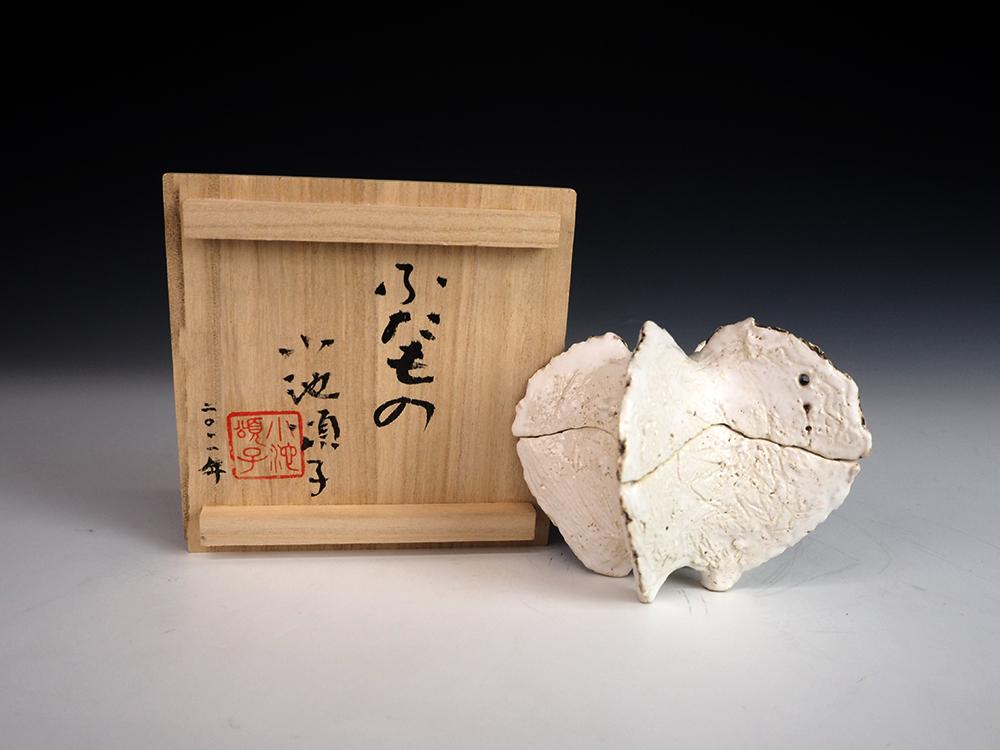 KOIKE Shoko Box Shell Form5.jpg