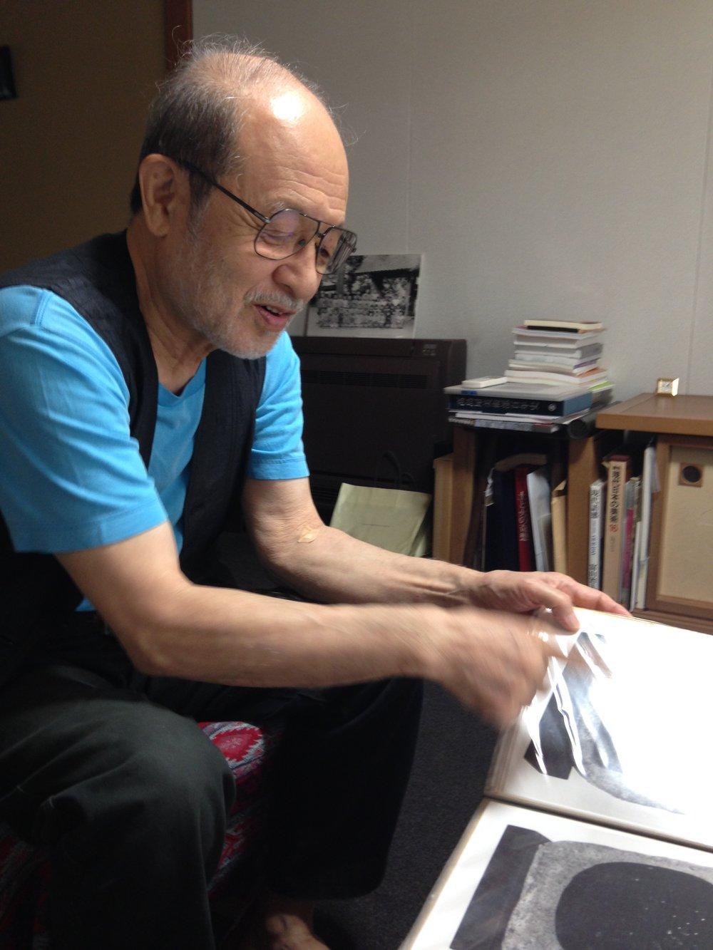 MORINO Taimei