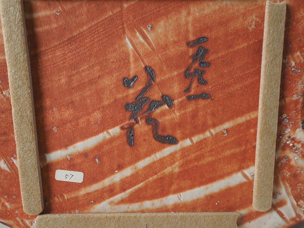 SUZUKI Osamu Shino Vase5.jpg
