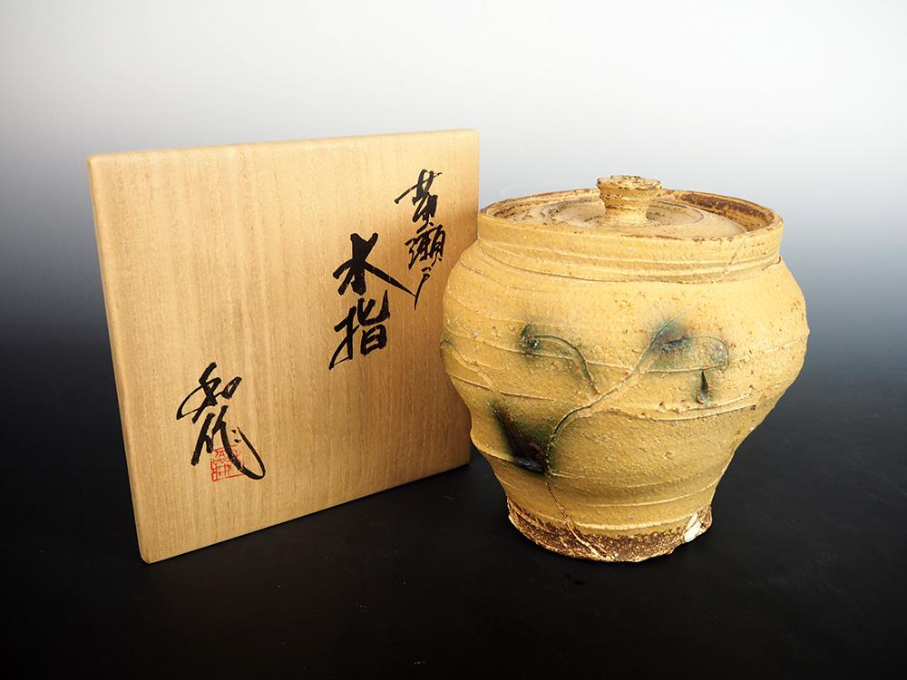 YAMADA Kazu Water Jar5.jpg