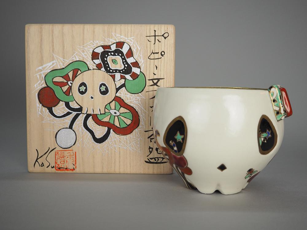 UEBA Kasumi8.jpg