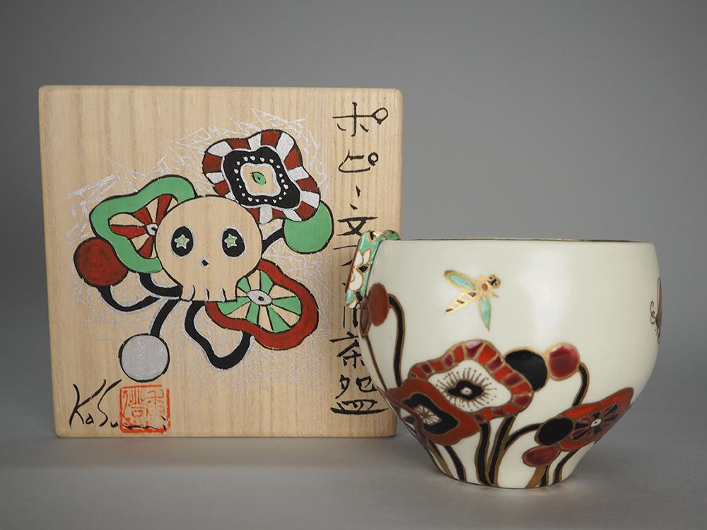 UEBA Kasumi9.jpg