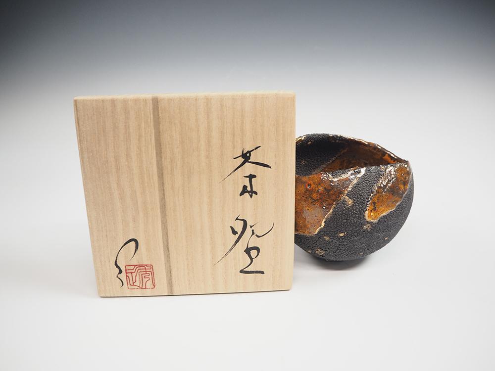 bowl5.JPG