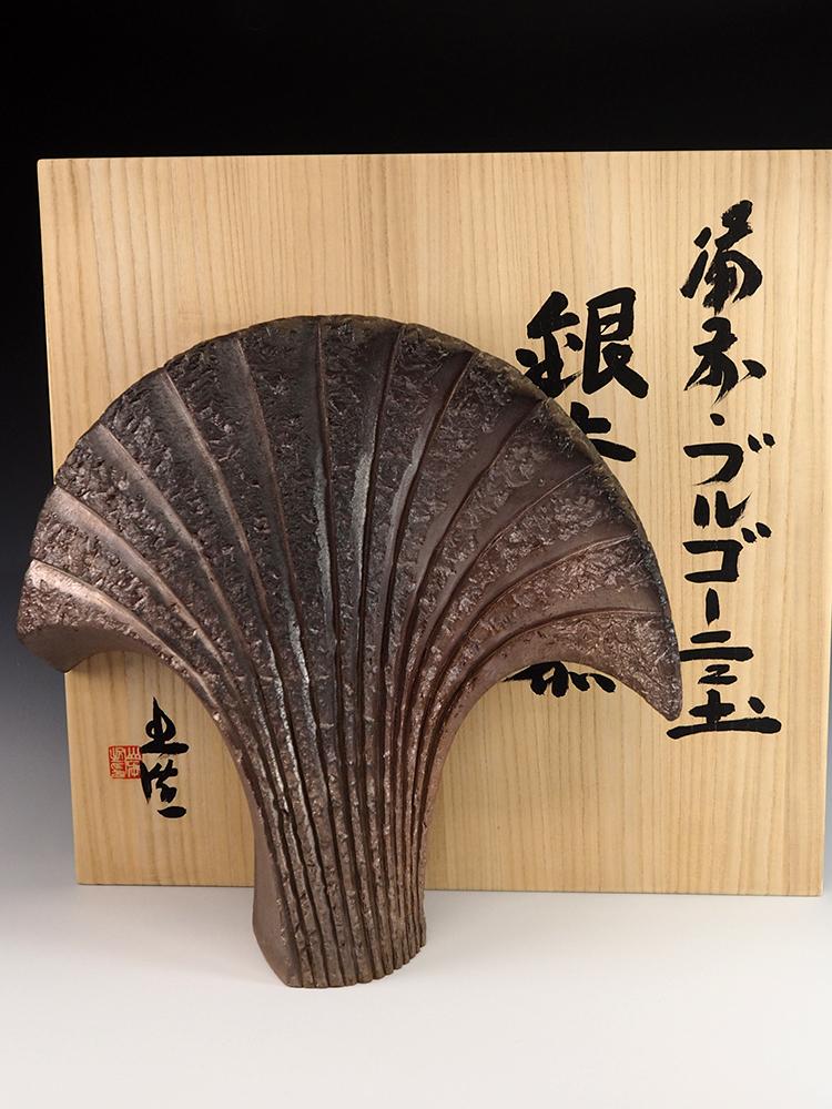 YAMAMOTO Izuru Bizen Ginko Leaf Vase 6.jpg