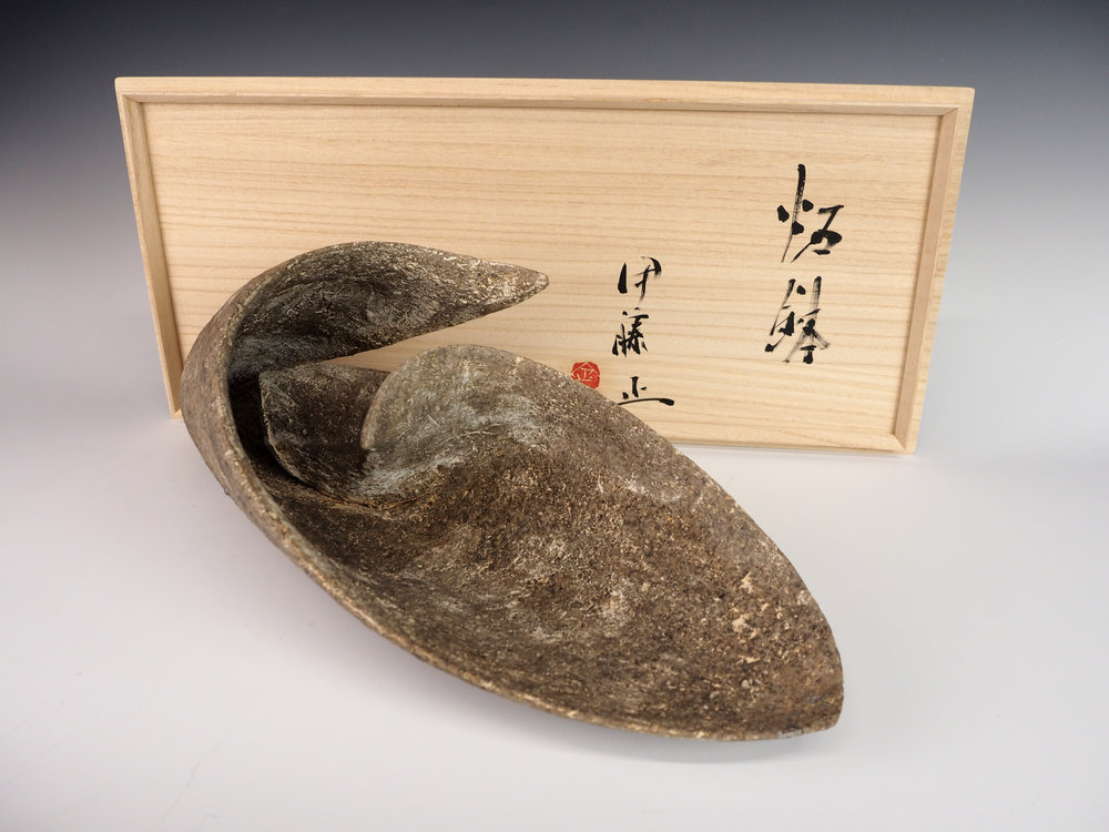 ITO Tadashi | Open form5.JPG