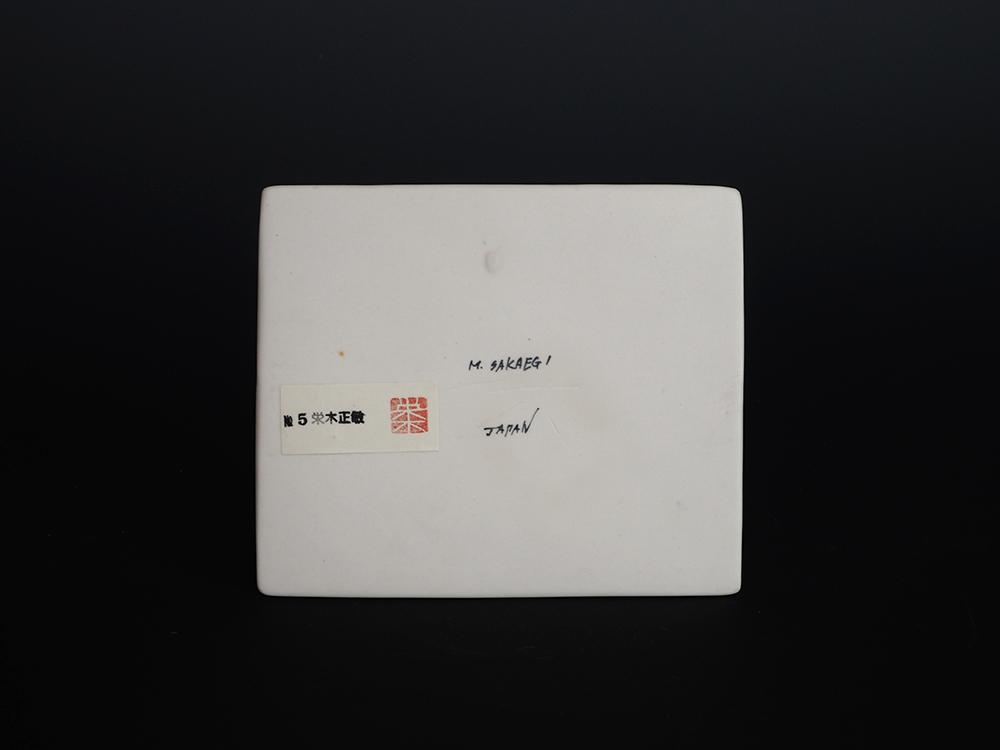 sakaegi masatoshivase5-b.jpg