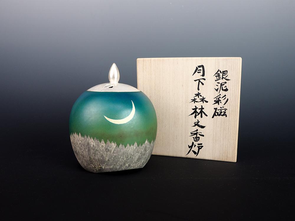 IDOGAWA moon-8.jpg