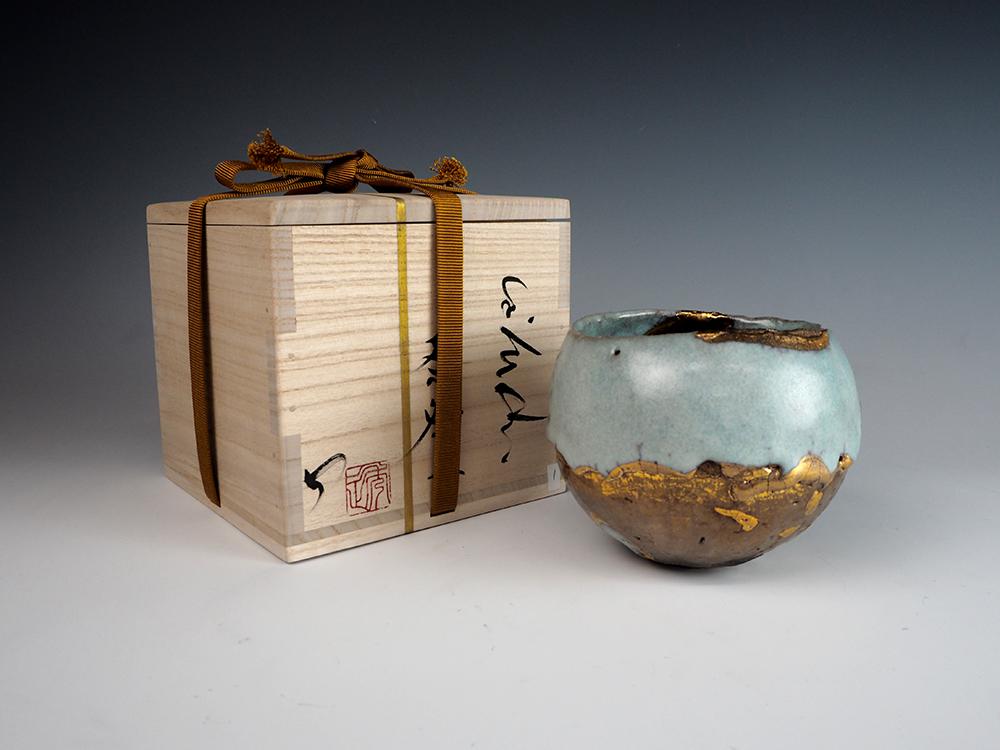 ICHIKAWA Toru Tea Bowl No.1-2.jpg