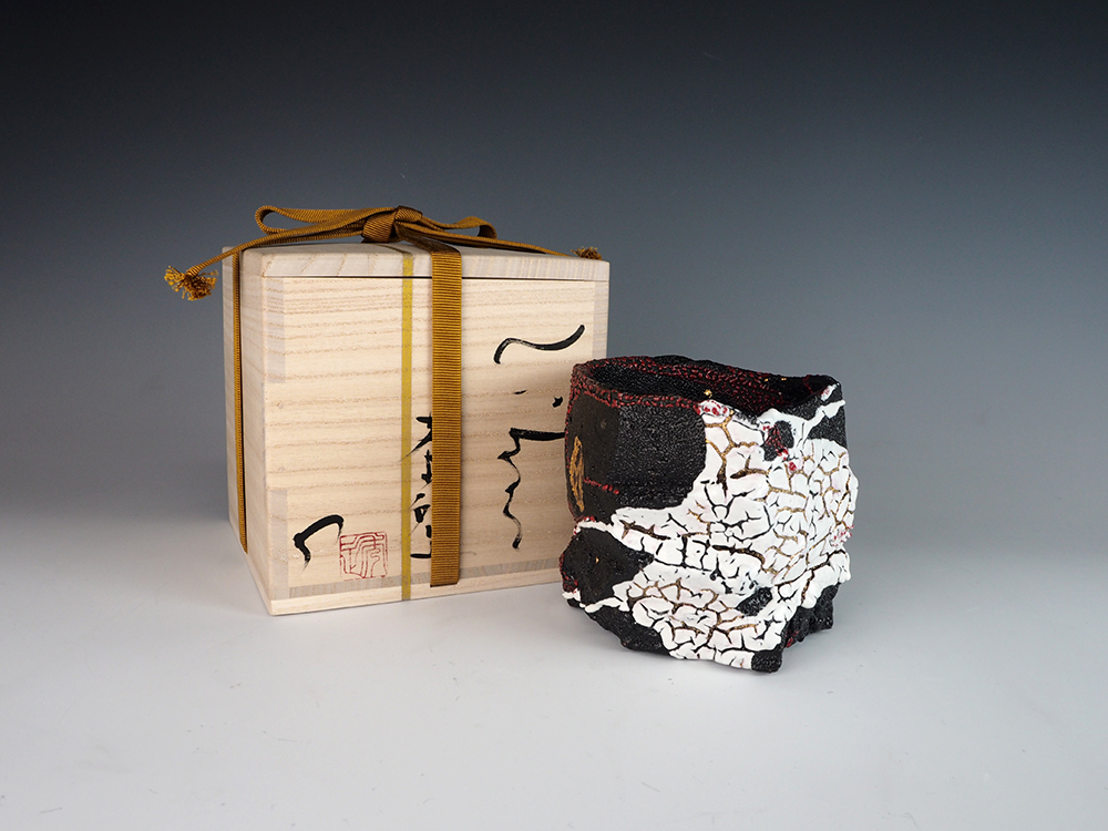 ICHIKAWA Toru Tea Bowl No.8-2.jpg