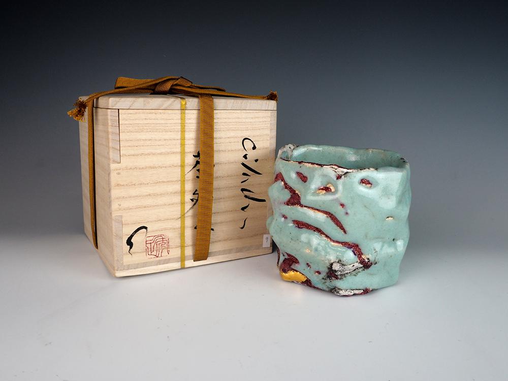 ICHIKAWA Toru Tea Bowl No.9-2.jpg